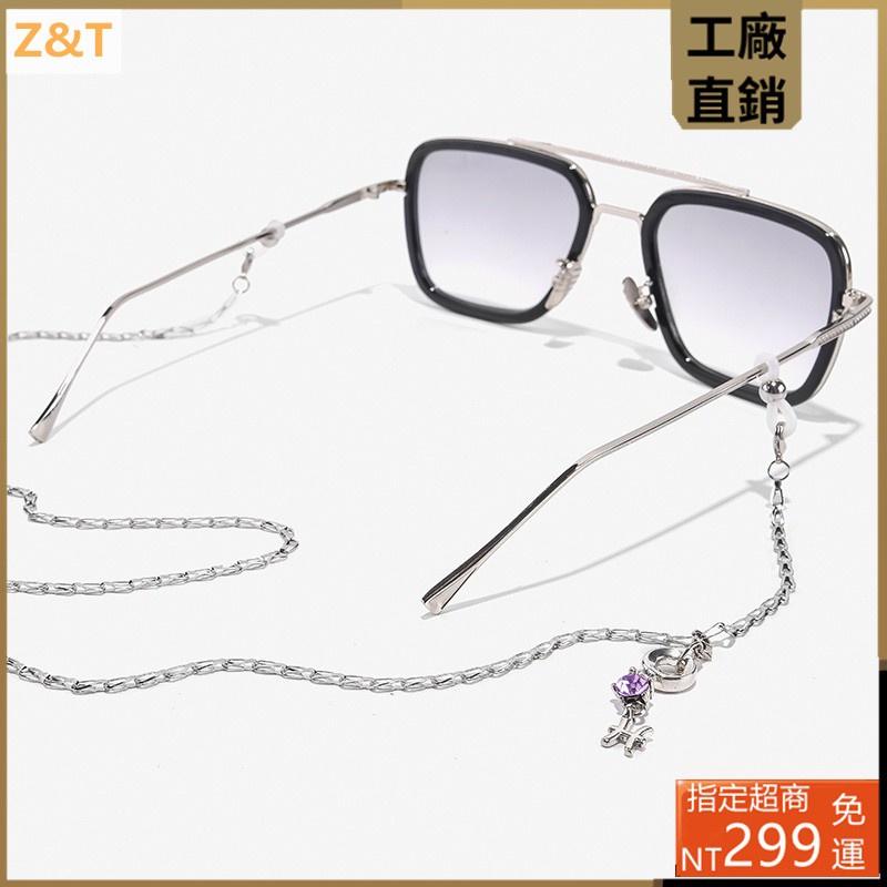 Z&T 十二星座太陽眼睛鏈條 眼鏡鏈 口罩鏈 口罩掛繩 眼鏡配件 眼鏡鏈女鈦鋼掛脖 掛繩時尚女男墨鏡鏈子