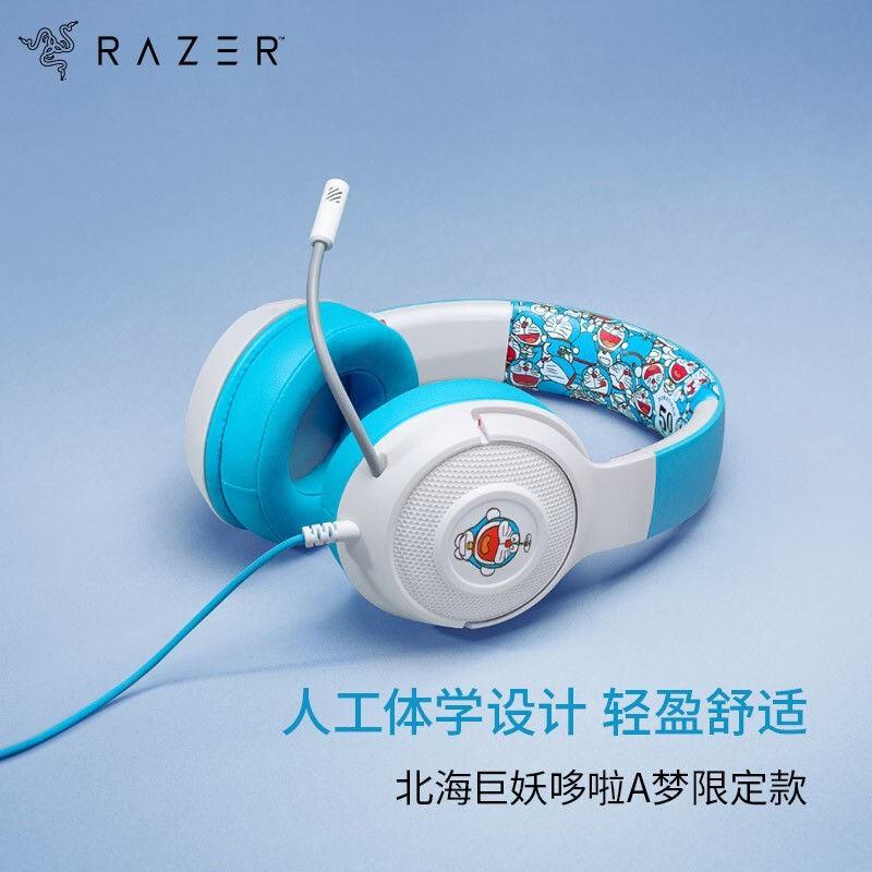 【狼嚎周邊】Razer雷蛇 哆啦A夢北海巨妖X頭戴式7.1虛擬環繞立體電競游戲耳機