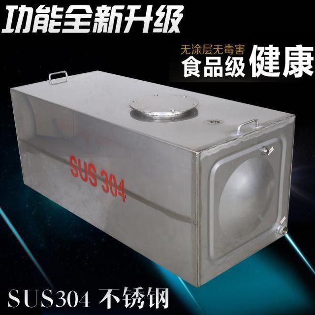 304不銹鋼方形水箱水塔儲水箱 家用不銹鋼水桶 房頂全自動水箱