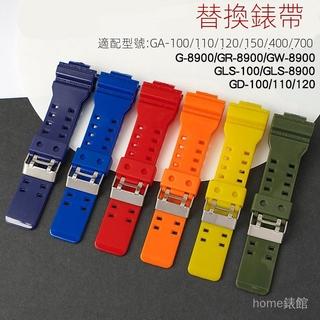適用卡西歐g-shock樹脂硅膠錶帶男GA-110/ 100/ 400/ GD-120手錶配件#はなび