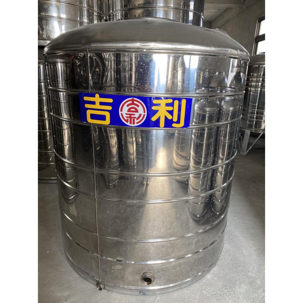 【吉利】不鏽鋼1.5噸平底水塔(附贈透氣式水塔蓋)