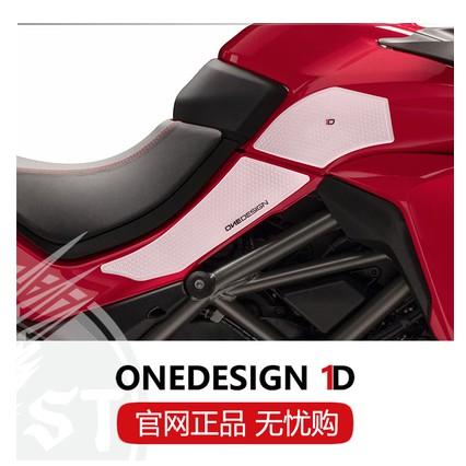 【高品質】、意大利 1D DUCATI MTS1200 MTS1260 改裝 油箱貼 防滑貼 側貼