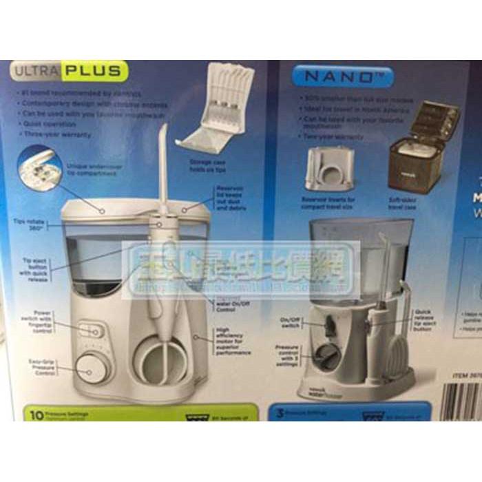 保固2年  美國 Waterpik 沖牙機(WP-150+ WP-310) (含12支噴嘴) 洗牙潔牙機