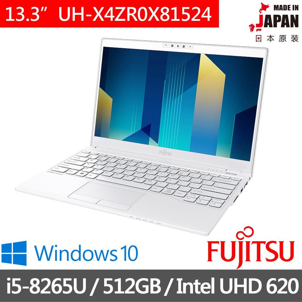 Fujitsu 富士通 UH-X 4ZR0X81524