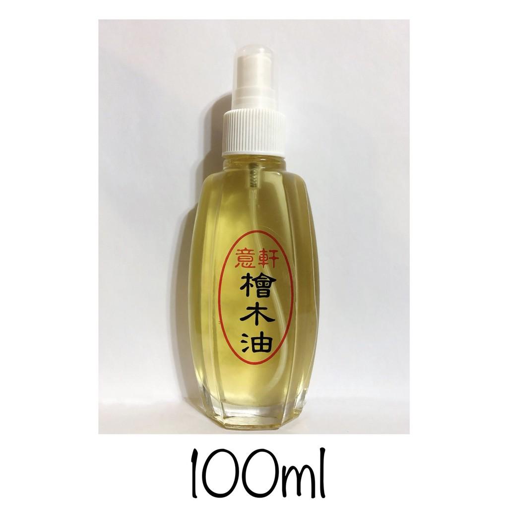 【意軒】檜木精油 100ml 純精油 天然 健康 黃檜 不混油不加水無添加