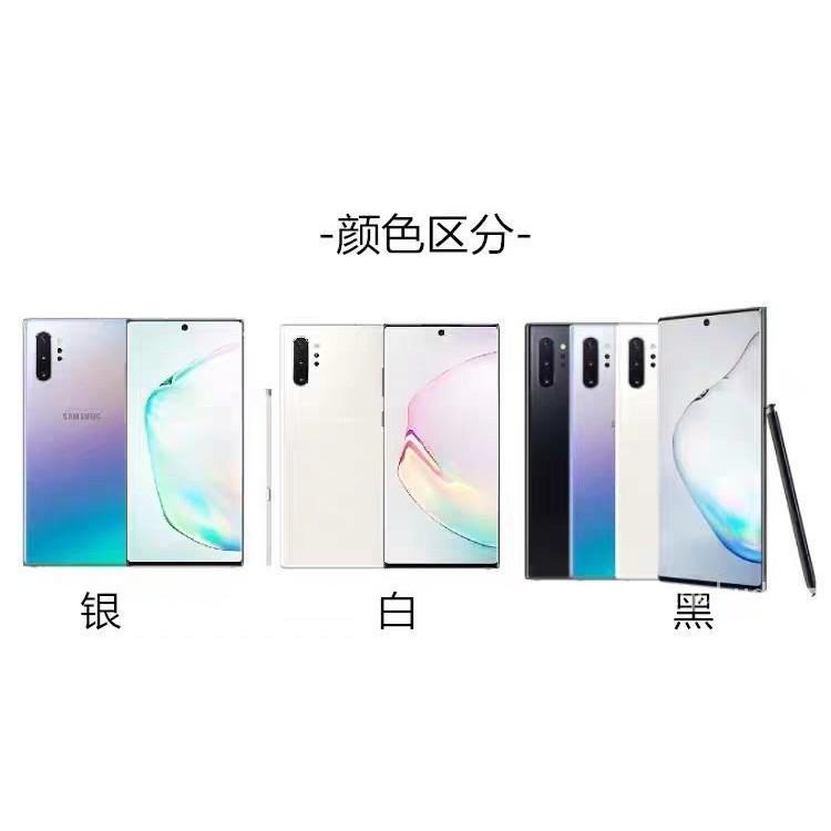 【現貨】Samsung 三星 Galaxy Note10+ SM-N9760 5G 韓版NOTE 10 5G全新 JpU