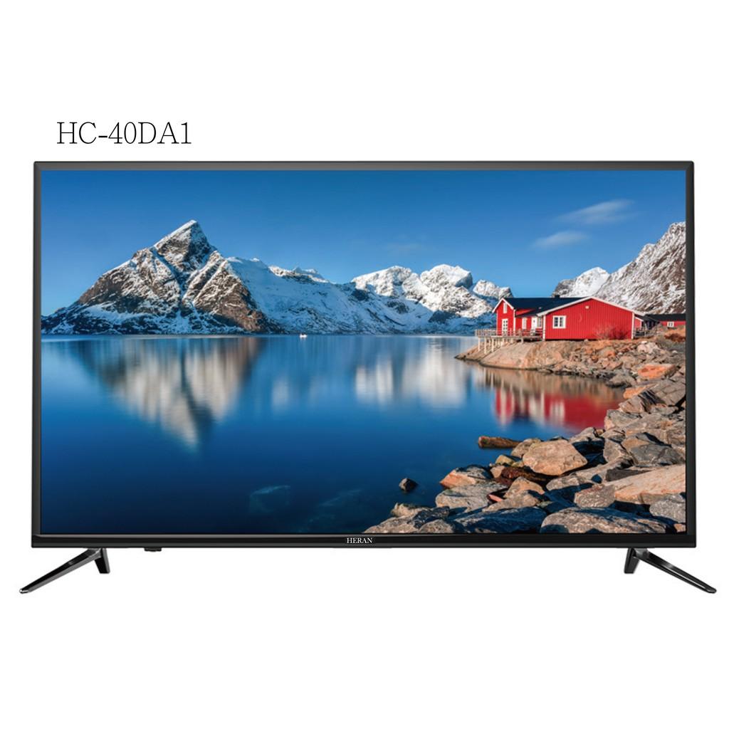 禾聯 LED液晶電視低藍光護眼40吋 HS-40DA1 (視訊盒另購) (下單前請先聊聊詢問有無貨唷)