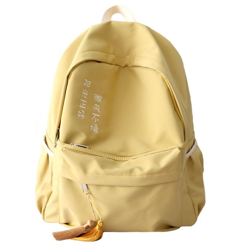 素色後背包 日系刺繡素色書包女大學生後背包女正韓百搭新品時尚背包女後背