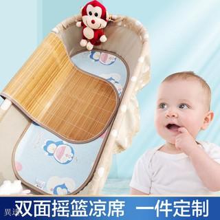 💕💕現貨促銷💕💕▧新生兒電動搖籃涼席墊竹席嬰兒吊床冰絲席嬰兒床席新寄托搖籃涼席