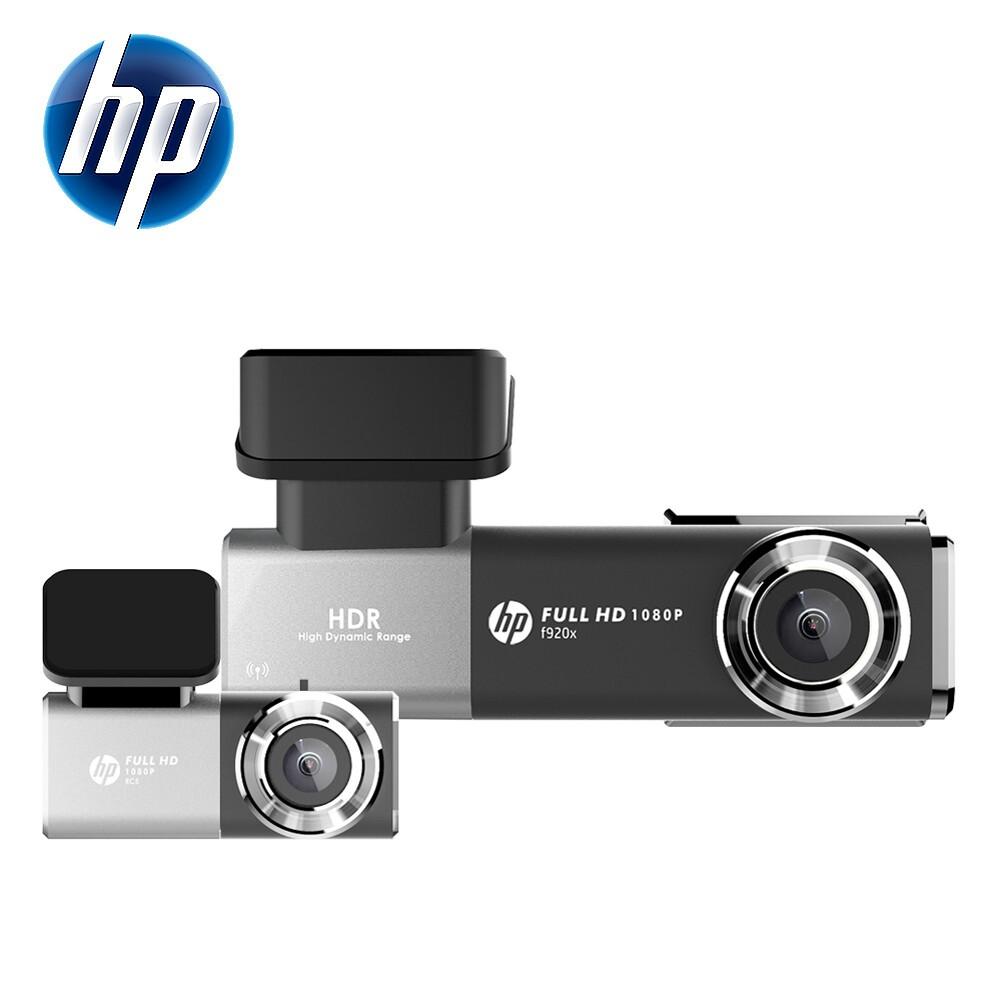 HP F920X【送64G】口紅機/WIFI/GPS測速提示/HDR/TS碼流/行車記錄器【數位王】