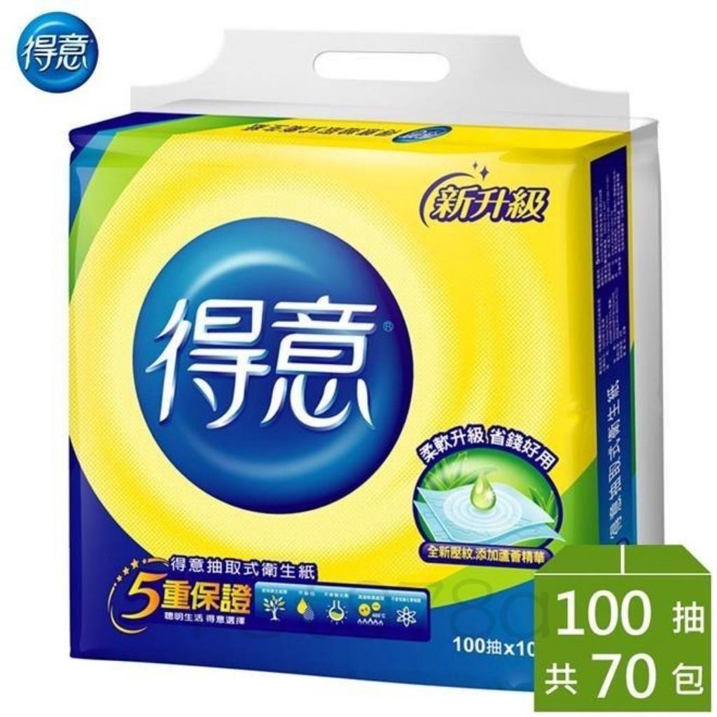 黃得意連續抽取式花紋衛生紙100抽*10包*7袋(70包)