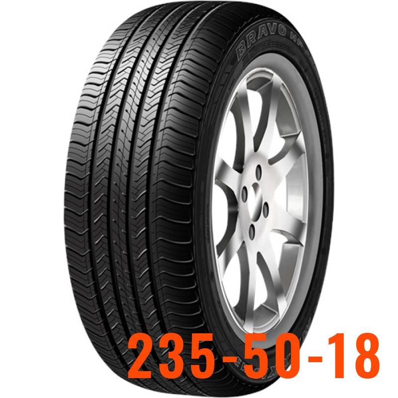小李輪胎林口店  Maxxis瑪吉斯 235-50-18 HP-M3