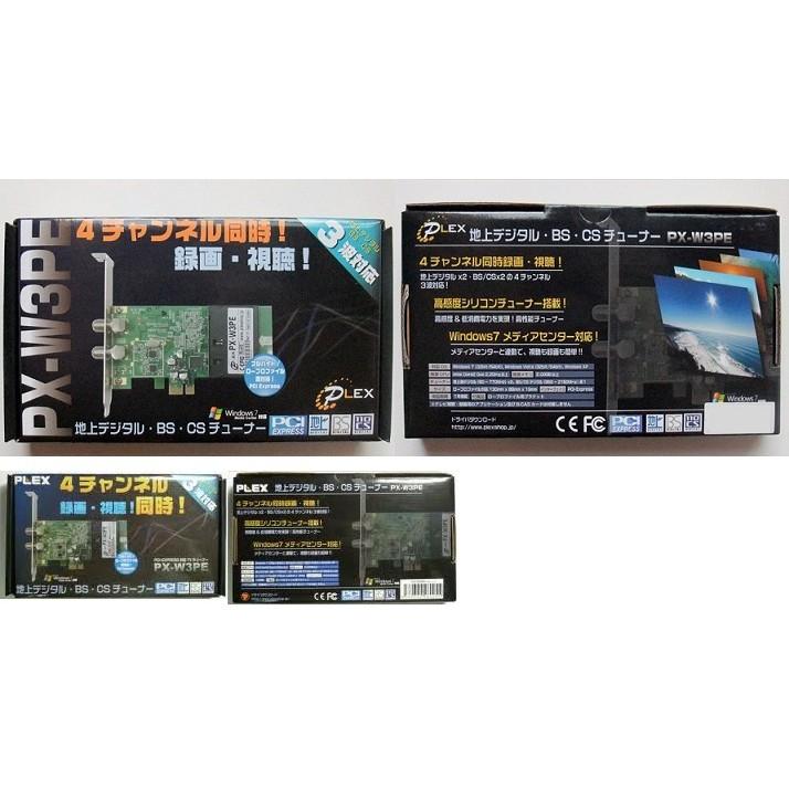 iZakka【PLEX PX-W3PE 日本衛星 BS/CS110/地上波 電視電腦接收卡】