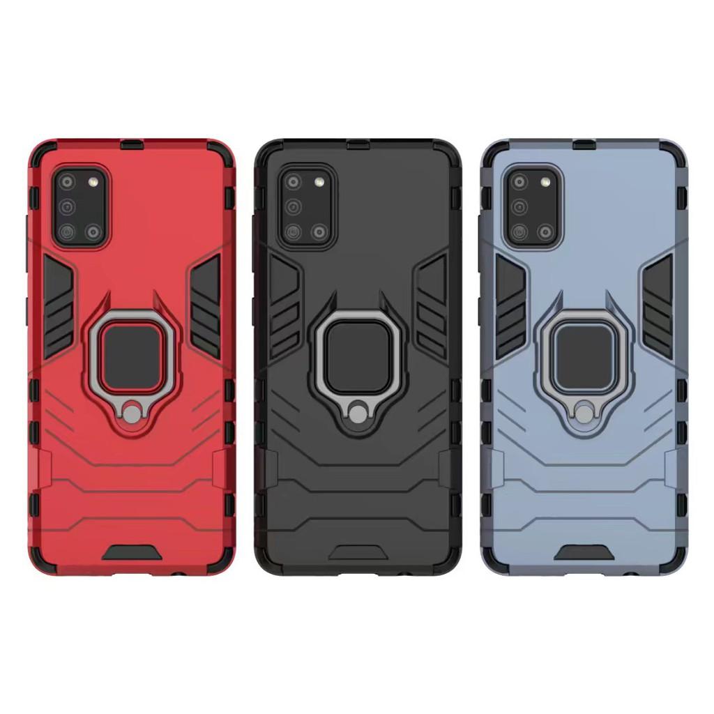 黑豹鋼鐵指環殼 適用 三星 A21S A31 A32 A42 A52 A72 5G 手機殼