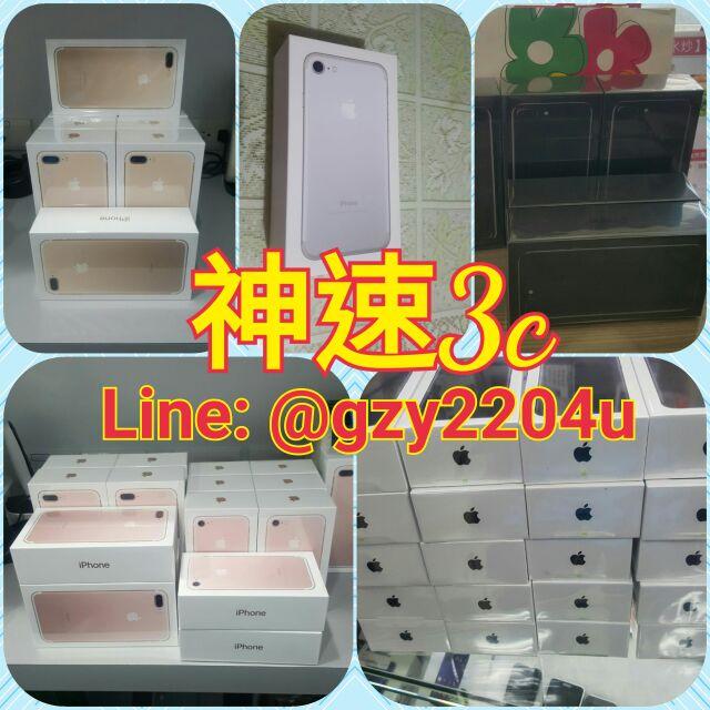 【神速3c】全新未拆 5.5 iphone7 plus 32g/128g/256g 台灣公司貨