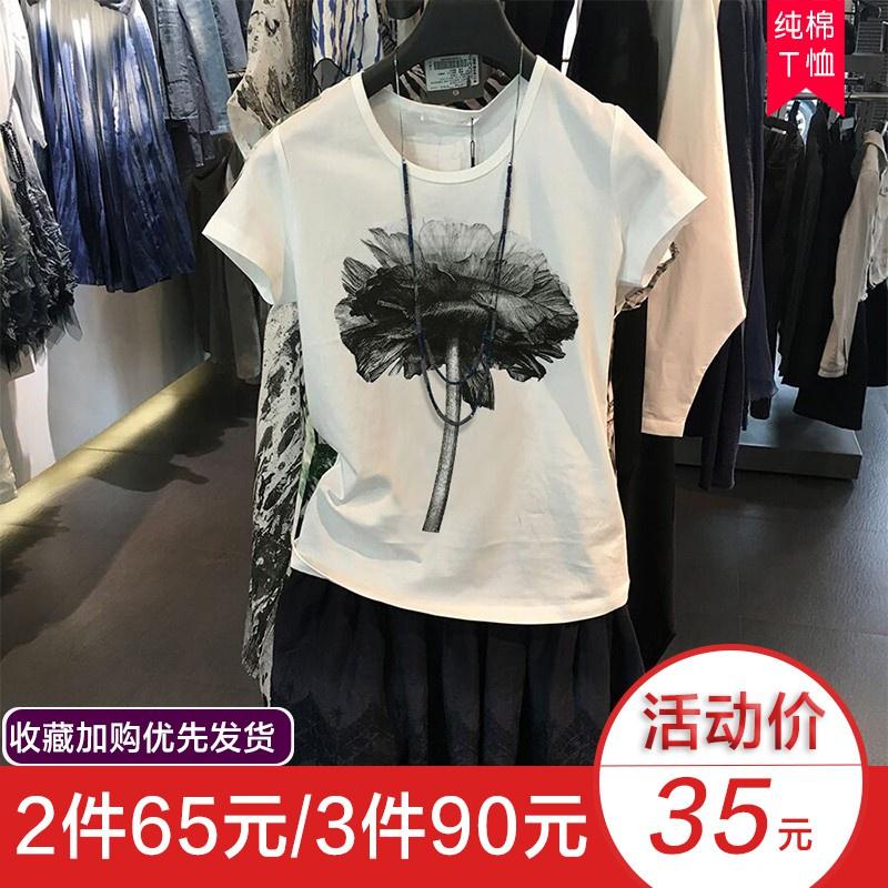 郵品圣迪奧2021夏裝新款圓領純棉印花修身百搭淑女短袖顯瘦T恤女