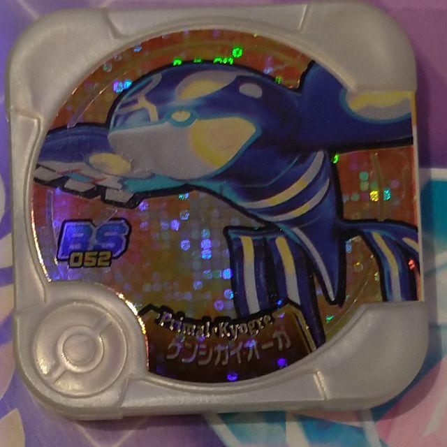現貨 正版 神奇寶貝pokemon tretta 卡匣 特別02彈 BS02  大師等級 級別 四星 4星 蓋歐卡