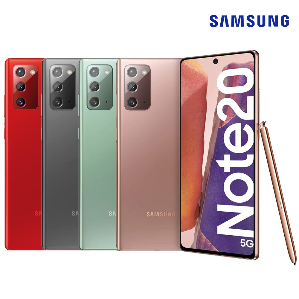 SAMSUNG Galaxy Note20 5G【加送空壓殼-內附保護套+保貼】8G/256G