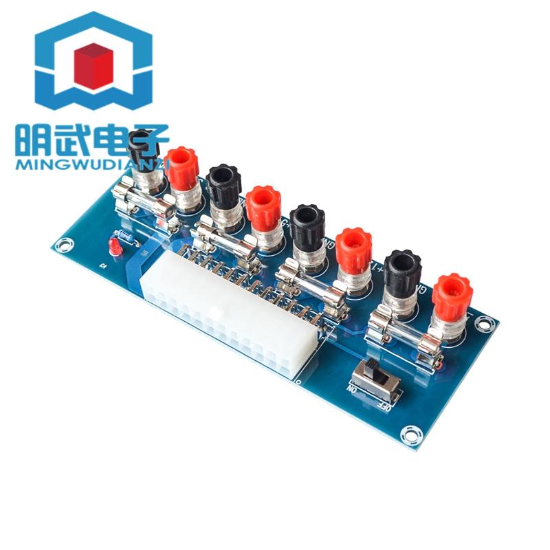 XH-M229 台式機機箱電源ATX轉接板取電板引出模塊供電輸出接線柱