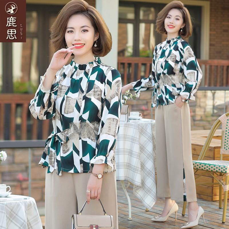 媽媽2020新款秋裝套裝洋氣減齡時尚中年女上衣中老年人休閑兩件套
