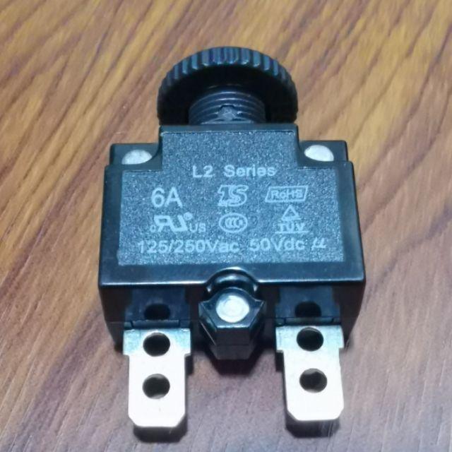 L2  6A  無熔絲開關