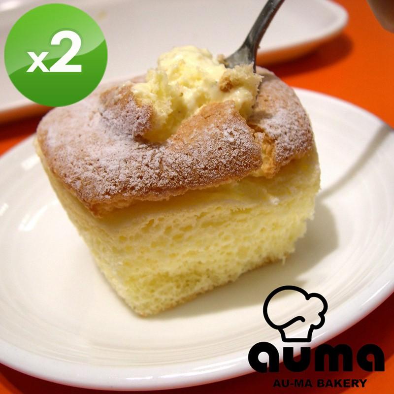 [免運]【奧瑪烘焙】北海道戚風蛋糕(60g±5g/顆X8顆/盒)共2盒(原味)