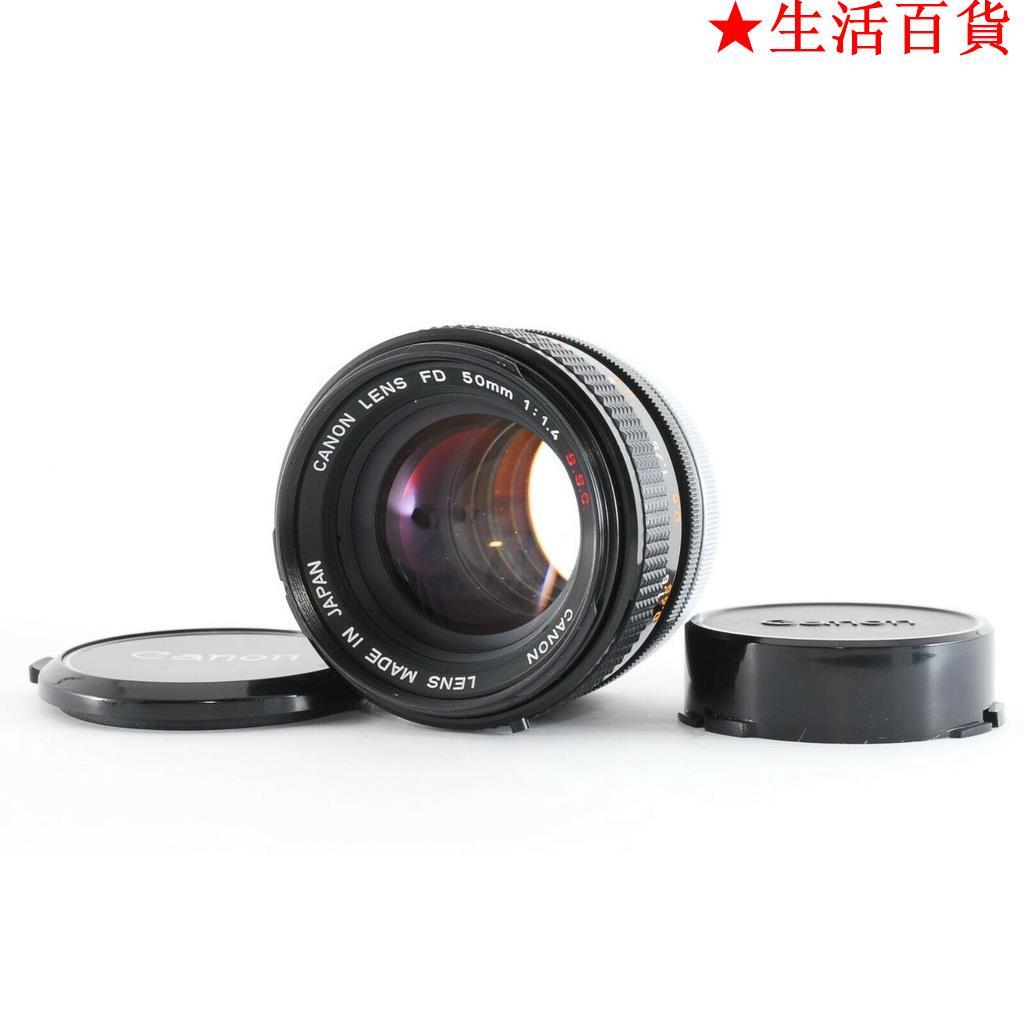 Canon FD 50mm F / 1.4 S.C SSC MF標準主要鏡頭A850973