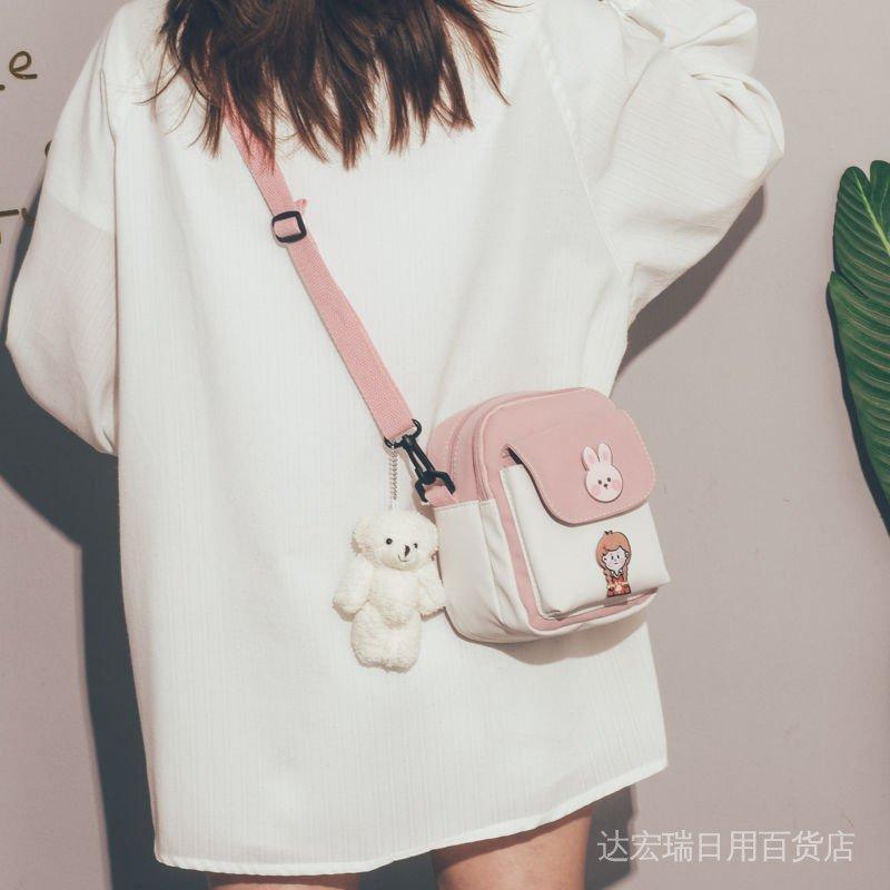 可愛日系帆布包包2020新款小清新斜挎包女韓版ins百搭學生單肩包