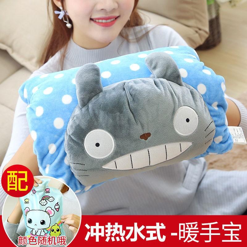 熱水袋灌水袋式暖手寶暖寶寶毛絨萌萌可愛韓版注水女暖水袋暖水寶