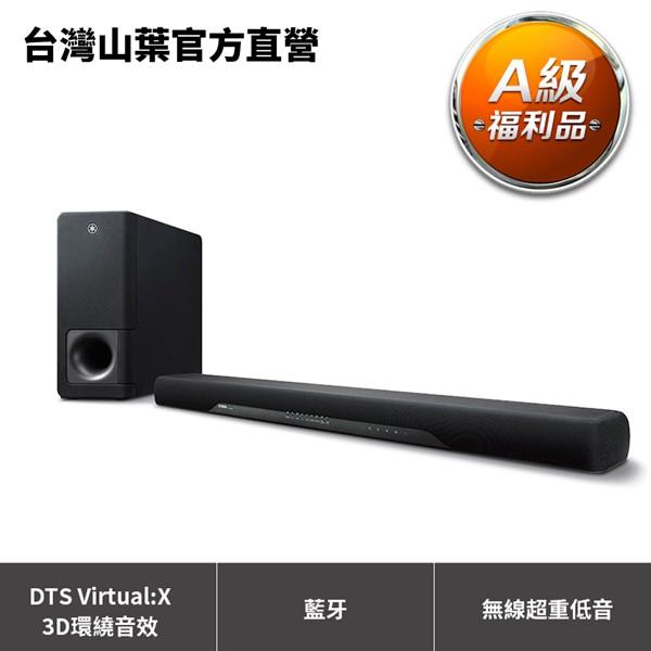 Yamaha YAS-207劇院組(含重低音) WHAT HIFI 得獎 2018最佳Soundbar【A級福利品】