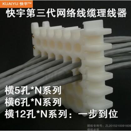 2020機房整理束線梳理器五類線六類線線纜整理集束梳線器理線器理線排
