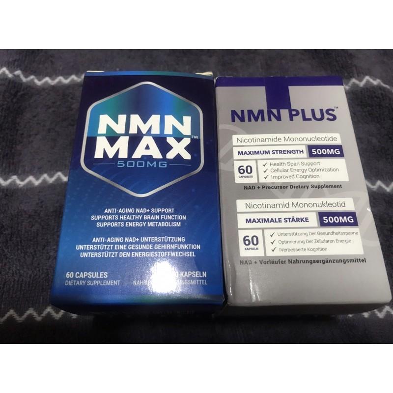 ®回購高 全素NMN Plus 新品 NMN Max(領卷折300)500mg☑美國進口☑抗老☑NAD+☑效期新