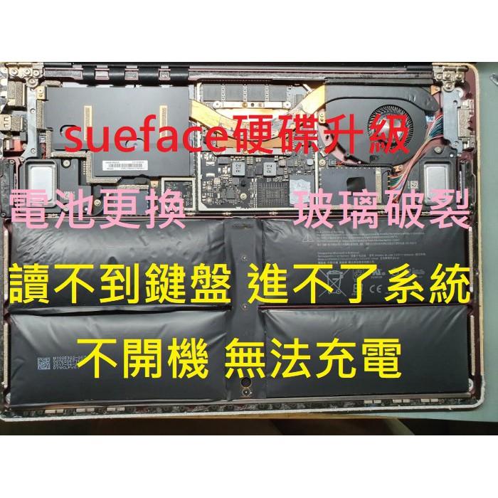 高雄微軟SURFACE PRO4不開機維修 內建電池現場更換 台北微軟維修