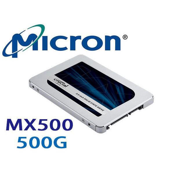 美光 Micron SSD MX500 500G SATA3 固態硬碟 TLC 5年保