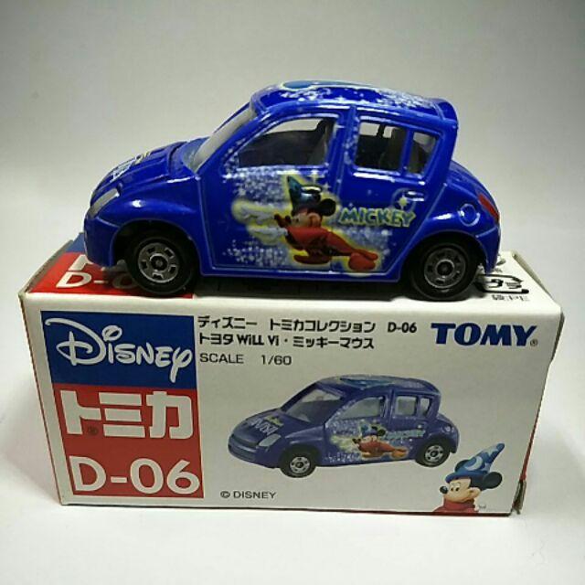 37絕版舊藍標Tomy tomica D-06toyoya Vi藍紫色魔法米奇車