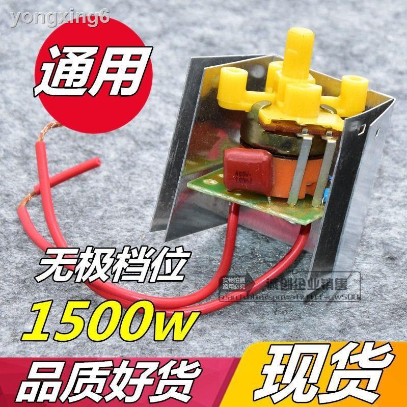 新款 電暖器電暖氣烤火爐調溫控制開關鳥籠無極檔位溫控器大功率通用