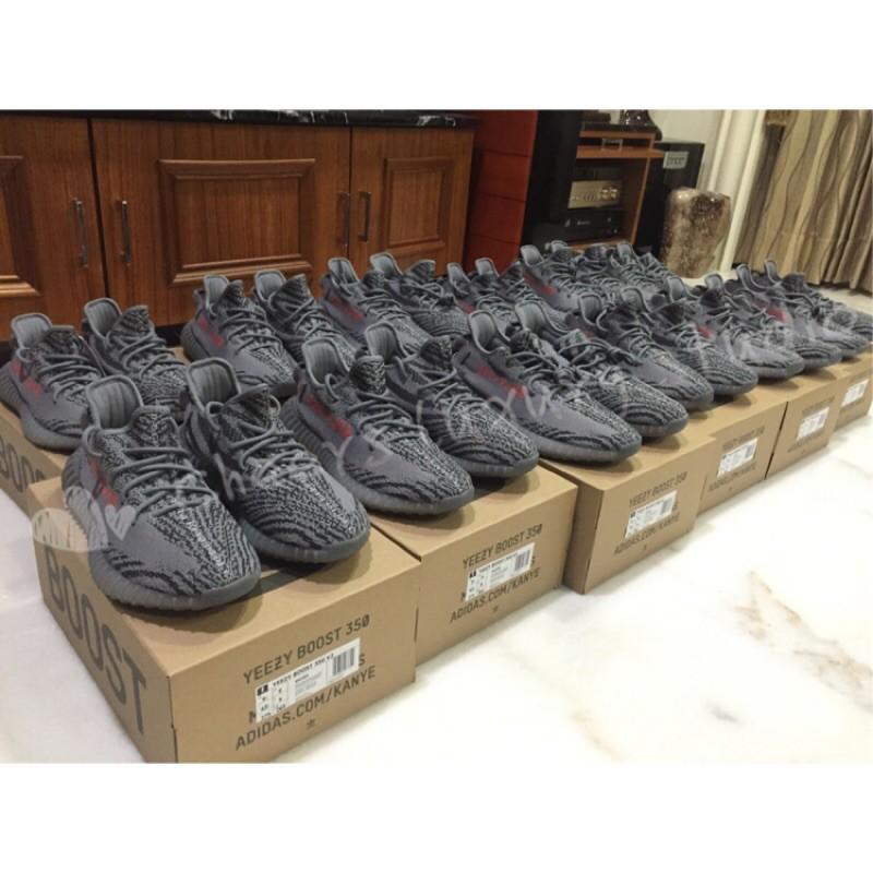 0b858c6b1abe1 Adidas Pure Boost 2.0冰風休閒運動慢跑男鞋BA8889