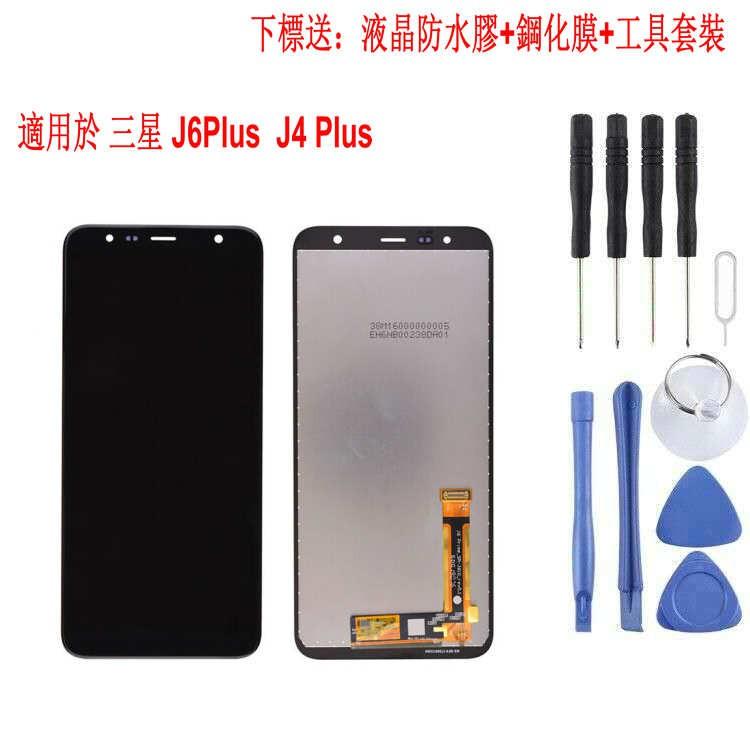 適用於 三星 J6Plus  J4 Plus手機螢幕面板 手機螢幕總成 液晶顯示屏J6+ J4+ 液晶螢幕  送拆機工具