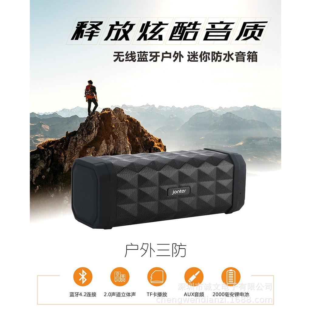 台灣現貨 jonter 尊特 M99 防水無線藍牙 音箱 便攜插卡音箱 低音炮 自行車音響 大功率音響 防摔音響