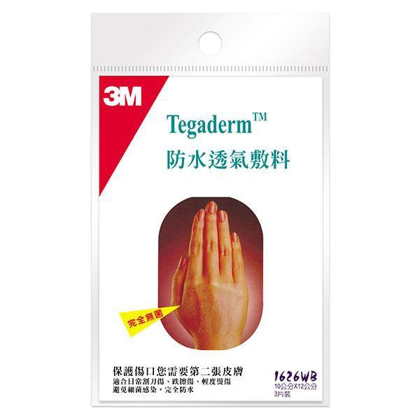 3M防水透氣敷料10*12cm(3片裝)【康是美】
