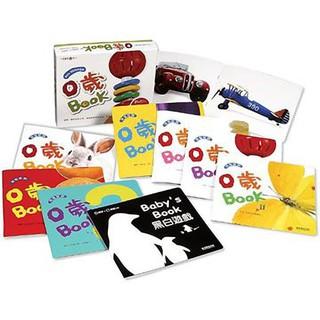 風車~0歲BOOK(全套8冊)-Baby潛能發展遊戲{LoveBook} 嘉義縣