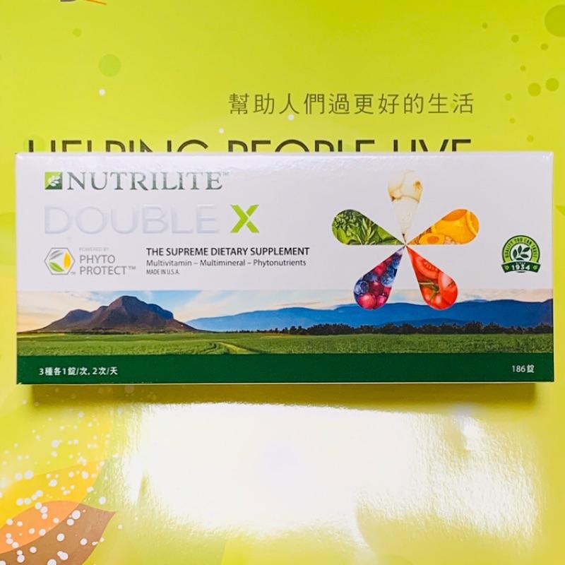 🎀效期最新 2天到貨 安麗 DOUBLE X蔬果綜合營養片(盒裝/補充包) DX / 護肝 好甘萃