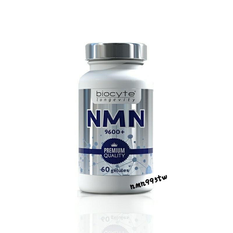 法國🔥Biocyte NMN9600 煙酰胺單核苷酸 輔酶Q10膠囊 60粒