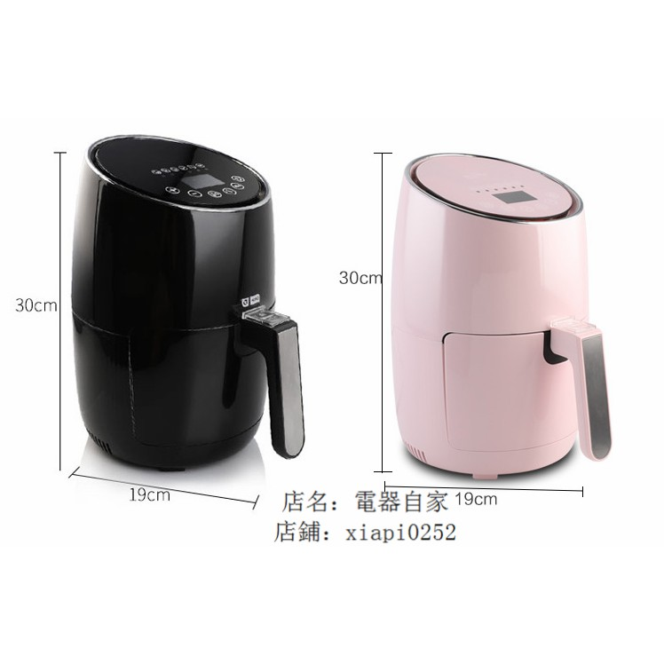 美國weighmax空氣炸鍋家用低脂烘焙多功能全自動智能無油電炸鍋~電壓220V