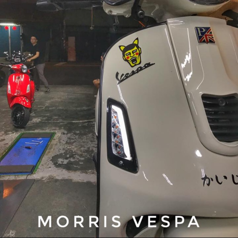 [ Morris Vespa ] GTV GTS 導光條 LED 方向燈 導光方向燈