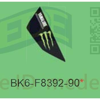 ~MEDE~ R15 V3 V.3 R155 MONSTER 特仕版 貼紙 車頭 右貼紙 BK6-F8392-90