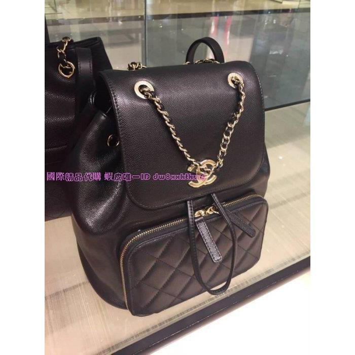 國際精品代購 Chanel A93748 Backpack 荔枝紋後背包 黑金鍊