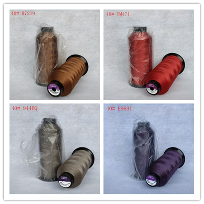 soUT  內飾汽車/線線箱包縫紉機線邦迪專用Coats高士尼龍線邦迪DIY