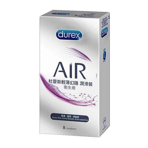 Durex 杜蕾斯 輕薄幻隱裝衛生套-潤滑裝(8入)【小三美日】保險套 D290364