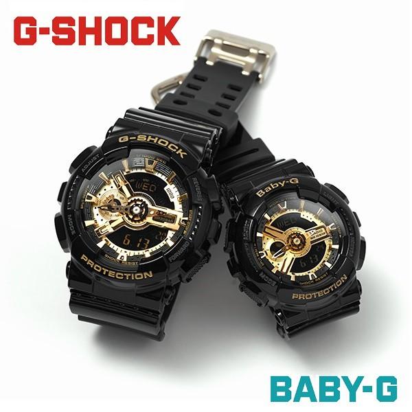【CASIO】 G-SHOCK & BABY-G 雙顯系列/GA-110GB-1A & BA-110-1A/黑x金